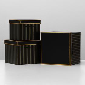 3in1 set boxes, black, 23 x 23 x 19 - 17 x 17 x 15 cm