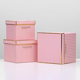 Набор коробок 3в1, розовый, 23 х 23 х 19 - 17 х 17 х 15 см Ош