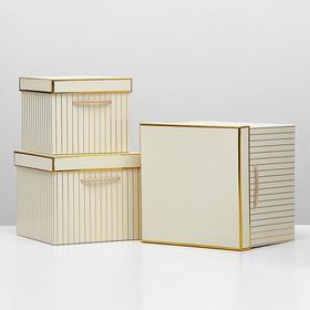 3in1 set of boxes, beige, 23 x 23 x 19 - 17 x 17 x 15 cm