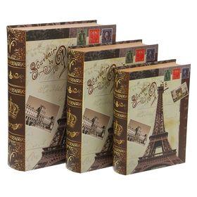Набор коробок 3в1 'Франция', 29 х 23 х 7 - 26 х 22 х 5 см Ош