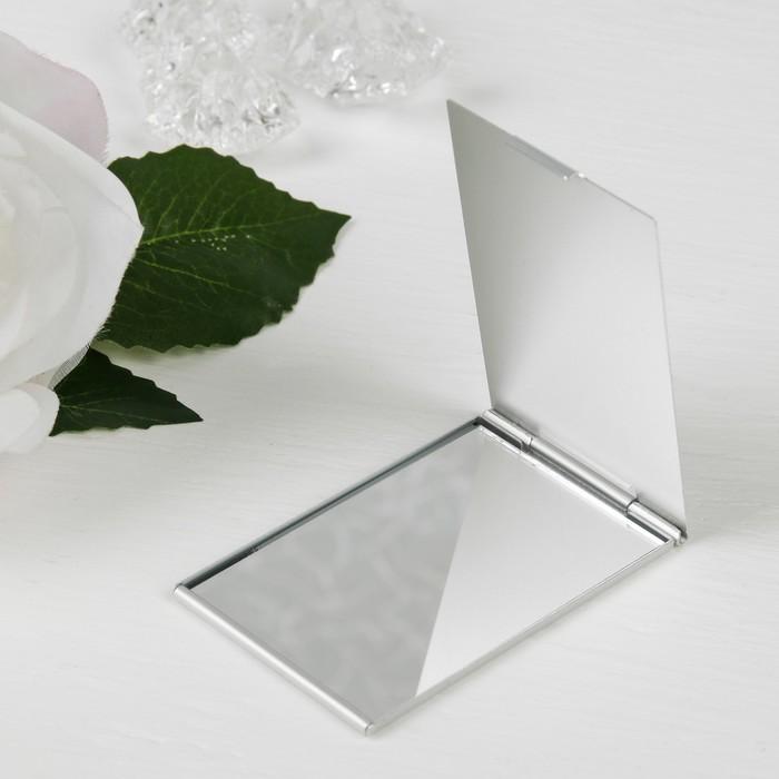 Зеркало складное, прямоугольное, одностороннее, без увеличения, цвет серебристый