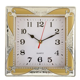 "Wall clock, series: Classic, ""Rosalyn"", chrome, 24x24 cm, mix"