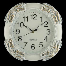 """Часы настенные, серия: Классика, """"Джил"""", белые, d=30 см"""