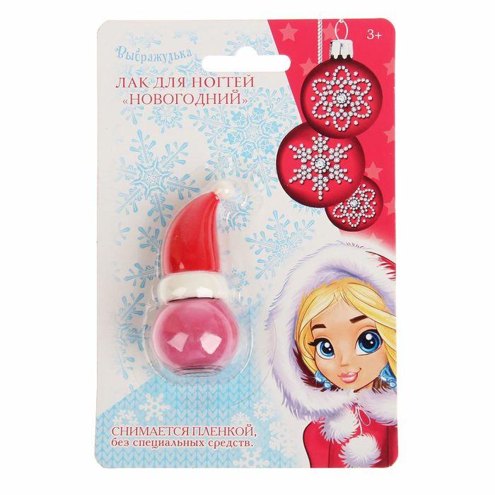 """Лак для ногтей детский """"Новогодний"""", 8 гр, цвет 012"""