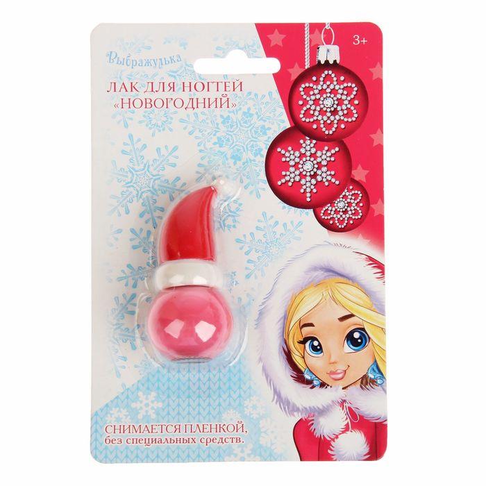 """Лак для ногтей детский """"Новогодний"""", 8 гр, цвет 022"""