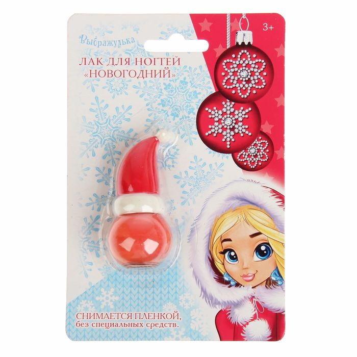 """Лак для ногтей детский """"Новогодний"""", 8 гр, цвет 025"""