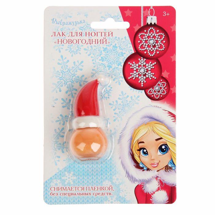"""Лак для ногтей детский """"Новогодний"""", 8 гр, цвет 029"""