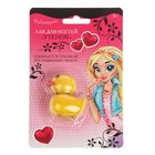 """Nail Polish for children """"Duckling"""", 8 grams, color 015"""