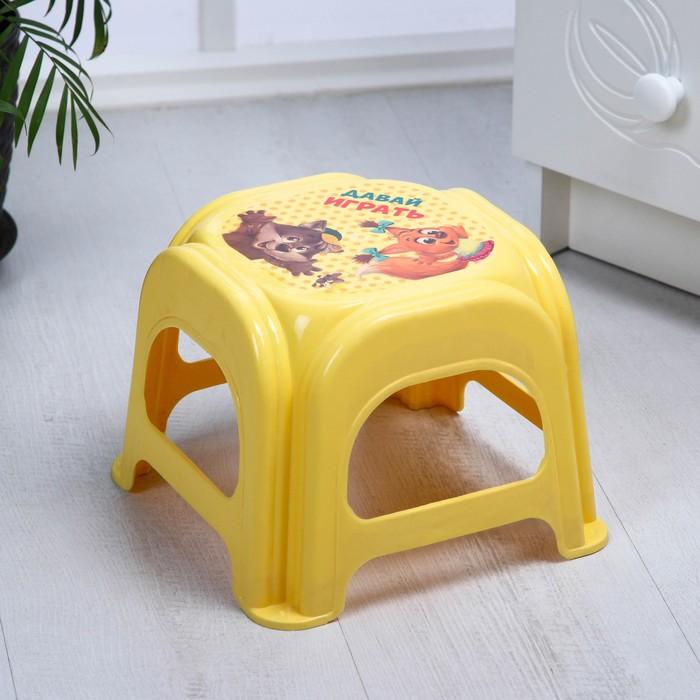 Детский табурет-подставка «Давай играть»