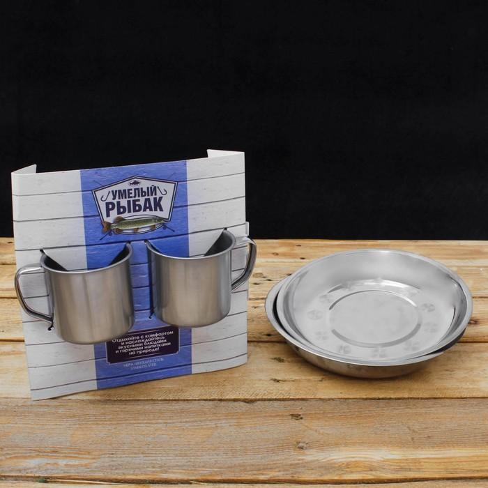 """Набор посуды """"Умелый рыбак"""", тарелка 2 шт., кружка 2 шт. (200 мл)"""