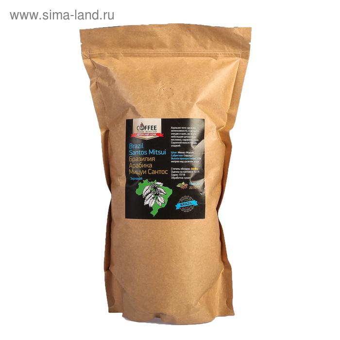 Кофе свежеобжаренный зерновой Бразилия Сантос Суль-ди-Минас, 1000 гр