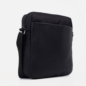 d485c73e97b8 Сумка мужская, отдел на молнии, 2 наружных кармана, регулируемый ремень,  цвет чёрный