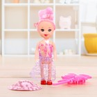 """Baby doll """"Milena"""" with accessories, MIX"""