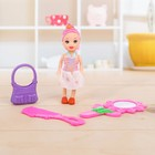 """Baby doll """"Kyra"""" with accessories, MIX"""