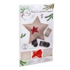 Декор для упаковки подарков «Морозный Новый Год», набор для шитья, 22 × 33 × 14 см