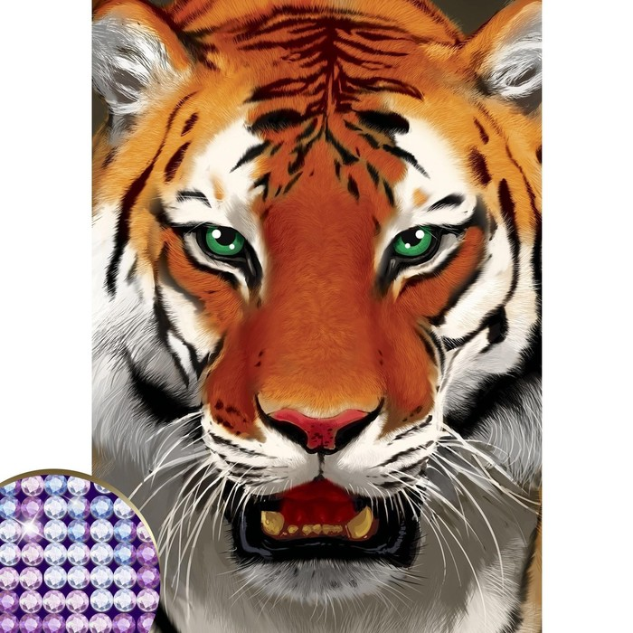 """Алмазная вышивка с полным заполнением """"Тигр"""", 15 х 21 см"""