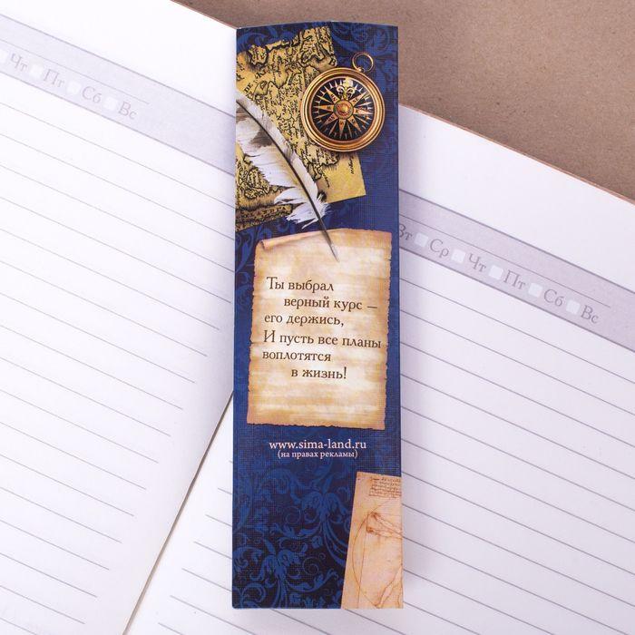 """Ручка подарочная """"Для гениальных мыслей"""""""