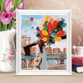 Роспись по холсту «Влюбленная пара» по номерам с красками по 3 мл+ кисти+крепёж, 30 × 40 см