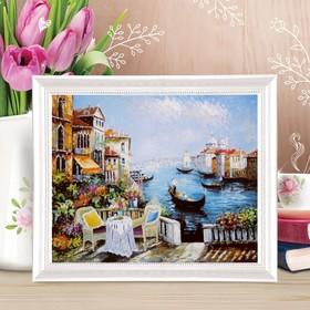 Роспись по холсту «Венеция» по номерам с красками по 3 мл+ кисти+инструкция+крепёж, 30 × 40 см