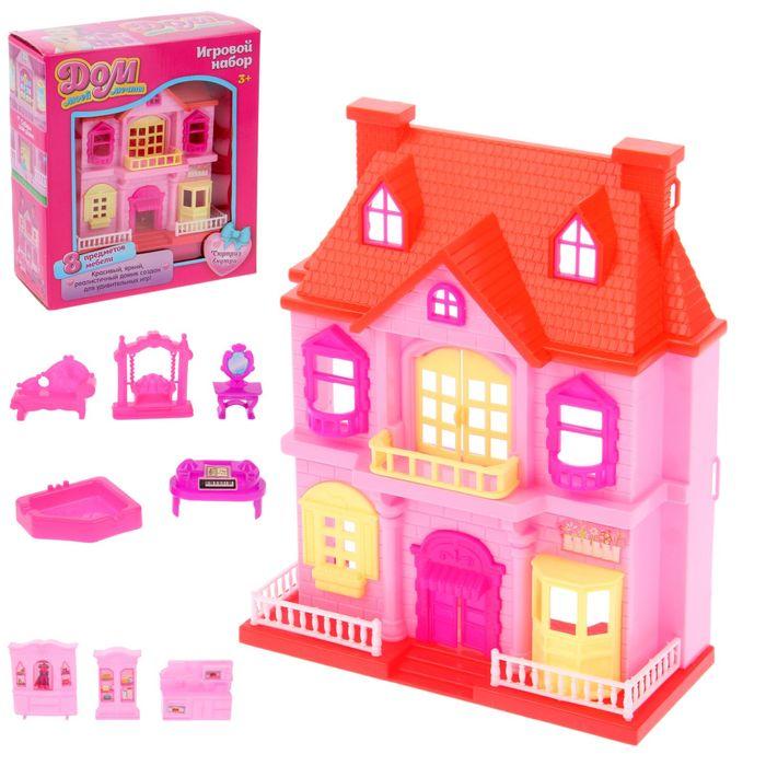 Дом для кукол «Дом моей мечты» с аксессуарами