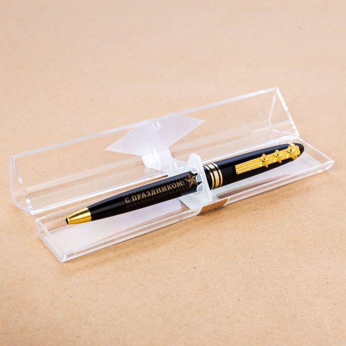 """Ручка подарочная """"С праздником"""" - фото 377274585"""
