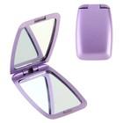 Зеркало складное, прямоугольное, с двукратным увеличением, двустороннее, цвет фиолетовый