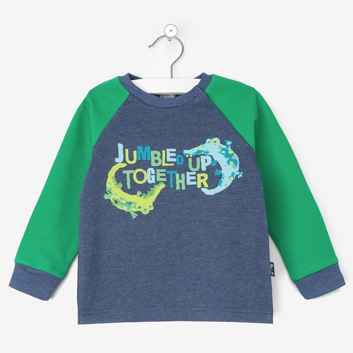 Лонгслив для мальчика «Крокодилы», рост 74 см, цвет синий/зелёный