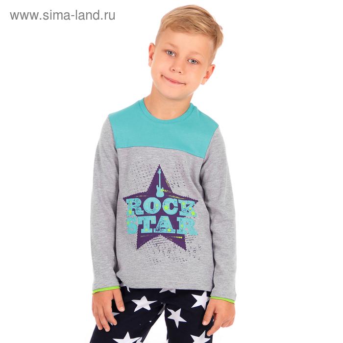 """Джемпер для мальчика """" Импульс"""", рост 122 см,  цвет серый/бирюзовый ПДД131070"""