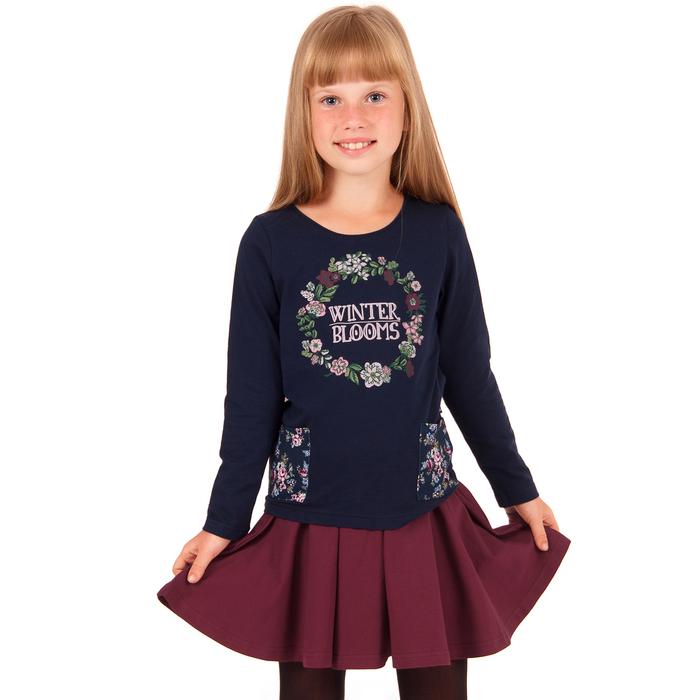Лонгслив для девочки «Баллада», рост 104 см, цвет тёмно-синий