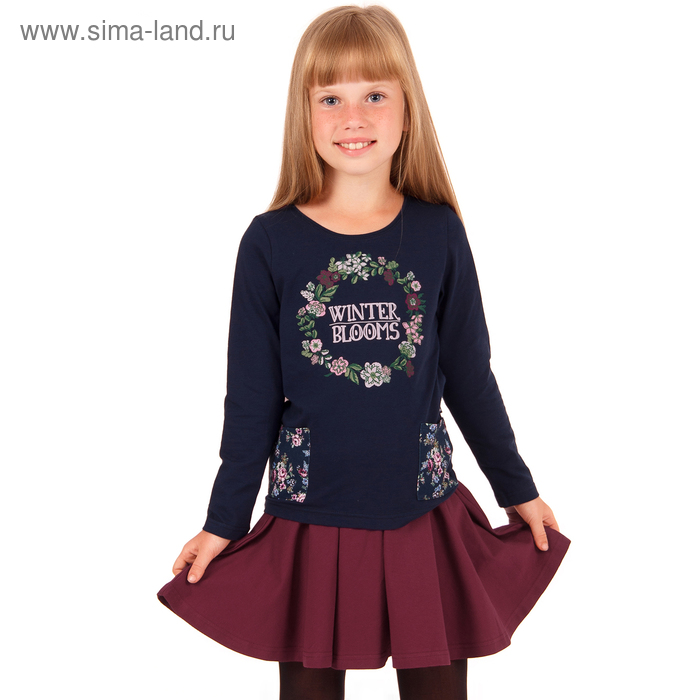"Джемпер для девочки "" Баллада"", рост 122 см,  цвет темно-синий, принт зима в цвету ДДД692804   27544"