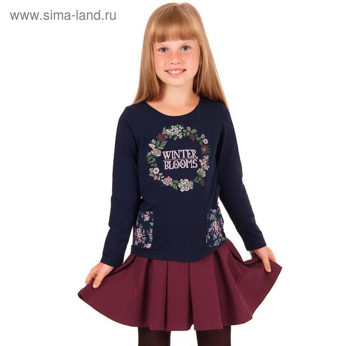 "Джемпер для девочки "" Баллада"", рост 128 см,  цвет темно-синий, принт зима в цвету ДДД692804   27544"