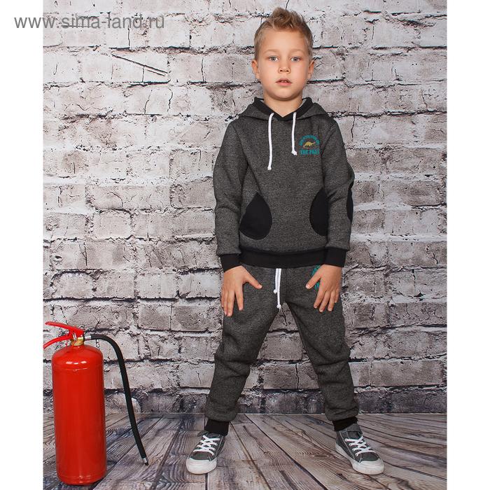 """Джемпер для мальчика """" Эра динозавров"""", рост 128 см,  цвет темно-серый ПДД544339м"""
