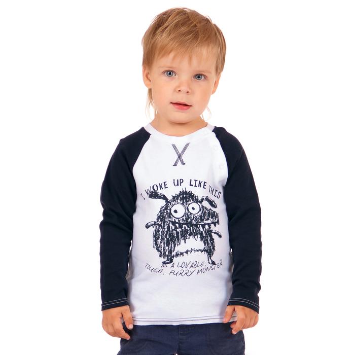 """Джемпер для мальчика """" Монстрики"""", рост 74 см, белый/тёмно-синий"""