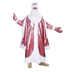 "Карнавальный костюм ""Дед Мороз"", парча, серебро на красном, шуба, шапка, варежки, борода, р-р 48-50, рост 182 см"