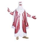 "Карнавальный костюм ""Дед Мороз"", парча, серебро на красном, шуба, шапка, варежки, борода, р-р 52-54, рост 183 см"