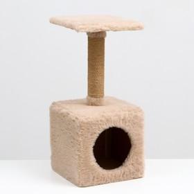 """Домик с когтеточкой """"Куб"""", с подставкой  МИКС ЦВЕТОВ 30 х 30 х 65 см"""