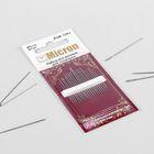 Иглы швейные для пэчворка, №5-10, KSM-1042, 20шт