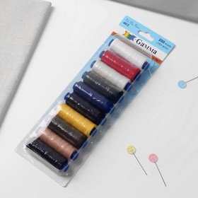 Set of threads 40/2, No. 1, 183 m, 10 pcs, MIX color