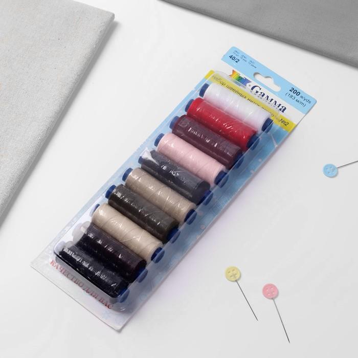 Набор ниток 40/2, №2, 183 м, 10 шт, цвет разноцветный