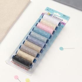 Set of threads 40/2, No. 6, 183 m, 10 pcs, MIX color