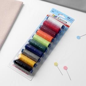 Set of threads 40/2, No. 08, 183 m, 10 pcs, MIX color