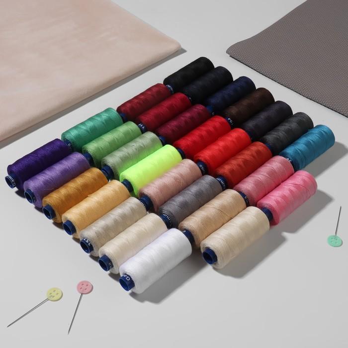 Набор ниток 40/2, 30шт, №02, 366м, разноцветный