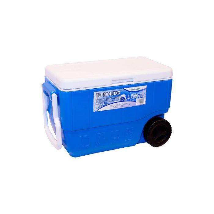 Термобокс 50л голубой