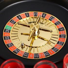 "Drunk game ""ALCO-Vegas"", roulette black d=29 cm, 16 stacks, mix"