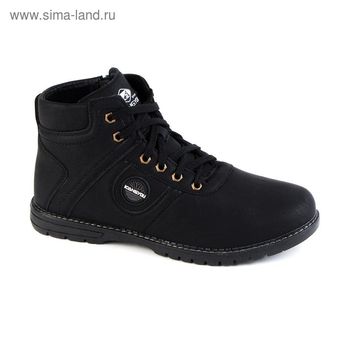 Туфли мужские  (KANGYOU) арт. 7872-1 (Чёрный) (р. 44)