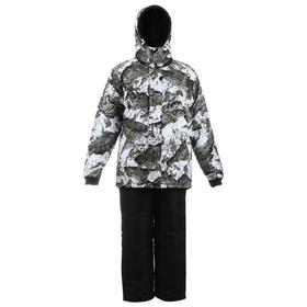 Suit winter Premier, size 48-50, height 182-188