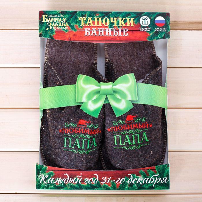 """Тапки с вышивкой """"Каждый год 31 декабря…"""""""