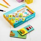 """Домино """"Морское"""" (развивающая игрушка) МИКС, 14 фишек: 4,5 × 8,7 см"""