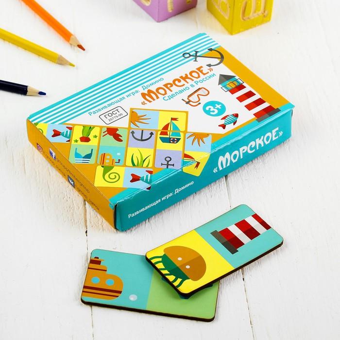 Домино «Морское» (развивающая игрушка) МИКС, 14 фишек: 4,5 × 8,7 см