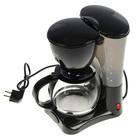 Кофеварка Endever Costa-1042, 900 Вт, 1.2 л, черный